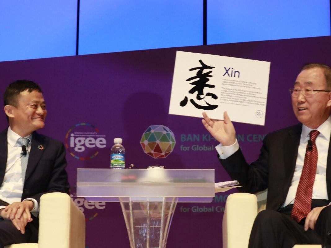 阿里马云IT领袖峰会演讲   从卖东西走向服务是电商的变革_CEO搜索引擎