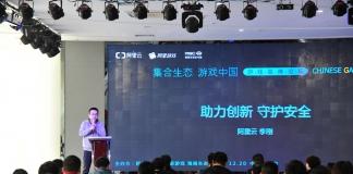 aliyun的愿景,则是让我们的用户在走向成功的过程中,更加轻松、更加安全