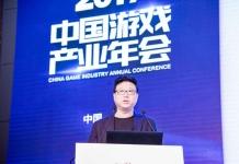 网易CEO丁磊:用游戏传递美好_CEO搜索引擎