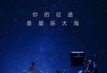 麟玺创投CEO陈雪涛新春贺词_CEO搜索引擎