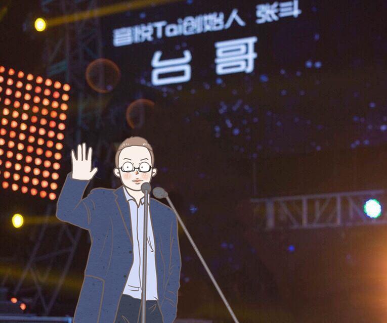 「二次元·CEO搜索引擎」音悦台CEO张斗:我们的政府还是非常开明的