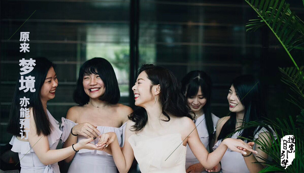 「眼写·为誓」新娘说:小麦_CEO搜索引擎