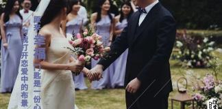 「眼写·为誓」新娘说:路喜喜_CEOI搜索引擎