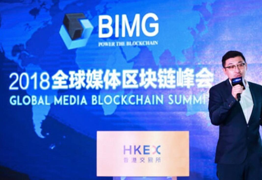 BIMG高级研究员、标准共识创始人陈怀远发表题为《评判区块链项目的维度》的演讲_CEO搜索引擎