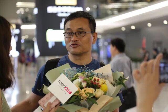 黄连金刷新吉尼斯世界纪录.CEO搜索引擎