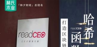 「西柚解字」哈希函数_CEO搜索引擎