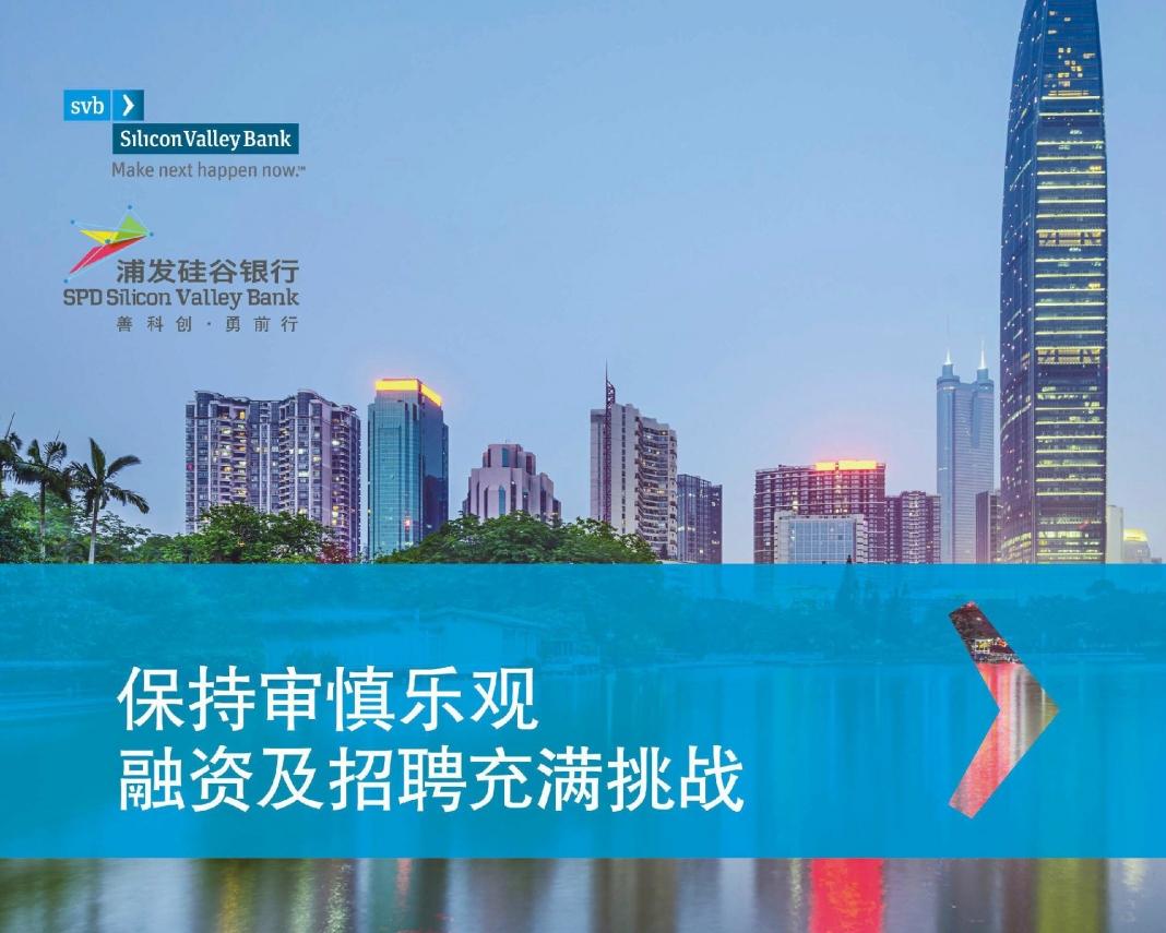 硅谷银行CEO兼总裁格雷格•贝克:中国创新经济正处于上升期 | 南方日报_CEO搜索引擎