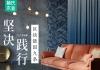 CEO搜索引擎坚决践行中国区块链媒体社会责任宣言