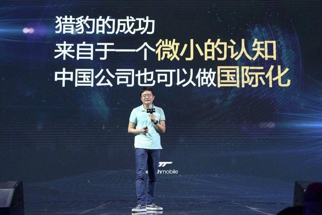 猎豹CEO傅盛新年演讲   如果人生注定不完美_CEO搜索引擎