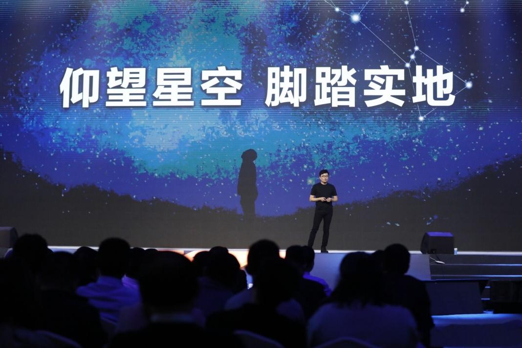 猎豹CEO傅盛新年演讲 | 无非就是一种生物_CEO搜索引擎