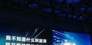 猎豹CEO傅盛新年演讲 | 遇见未来最好的方式就是创造未来_CEO搜索引擎