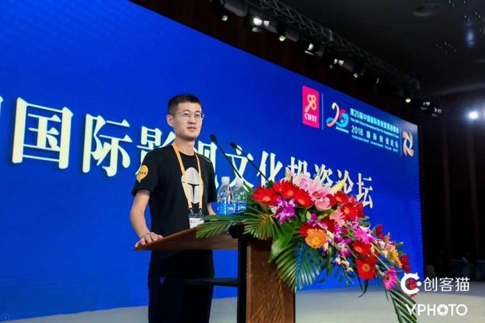 「CEO搜索引擎」联合创始人粟新:融入一带一路 | 讲好中国故事