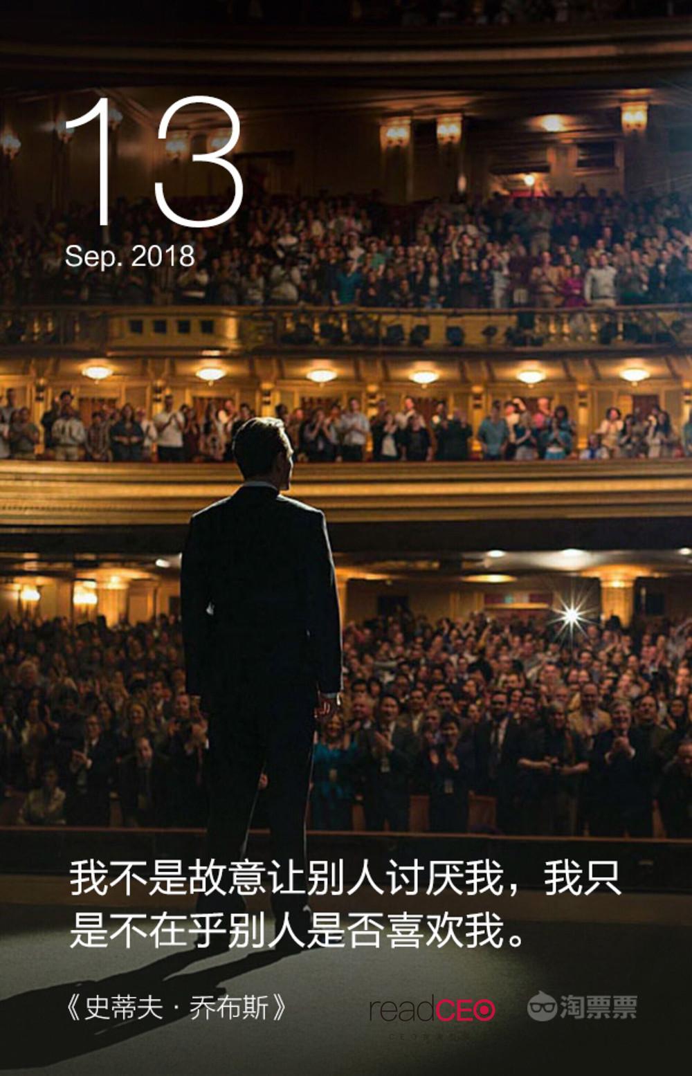 史蒂夫 · 乔布斯 | 西柚投影 | CEO搜索引擎