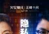 """很多中国人既聪明又勤奋,在探索新方向和新领域方面又非常的""""胆大包天""""。另外中国的竞争比世界其它地方更激烈,这让中国人反应更快,更容易适应环境,创造力更强"""