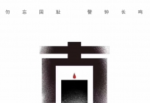 今天是2018年12月13日,是第五个南京大屠杀死难者国家公祭日