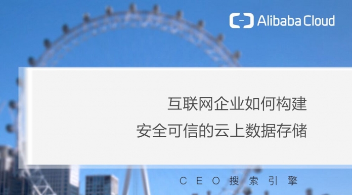 aliyun作为全球Iaas市场第三名、亚洲第一云计算品牌,国内市场份额超第2-5名总和;特别是在政府、金融、及传统企业应用方面国内遥遥领先进行界定