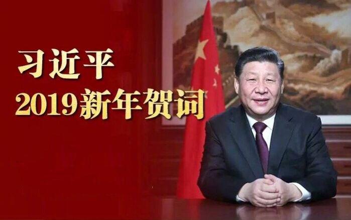 一路走来,中国人民自力更生、艰苦奋斗,创造了举世瞩目的中国奇迹