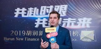 感谢有深度、有广度、有温度的媒体,中国新金融的发展需要内容真实、题材新颖、立场坚定的专题策划