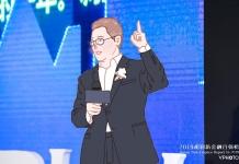 """原中国银行副行长、执行董事、中国文化金融50人论坛理事长王永利进行了一场主题为""""中国经济换挡转型调整最关键的时期""""的现场演讲"""