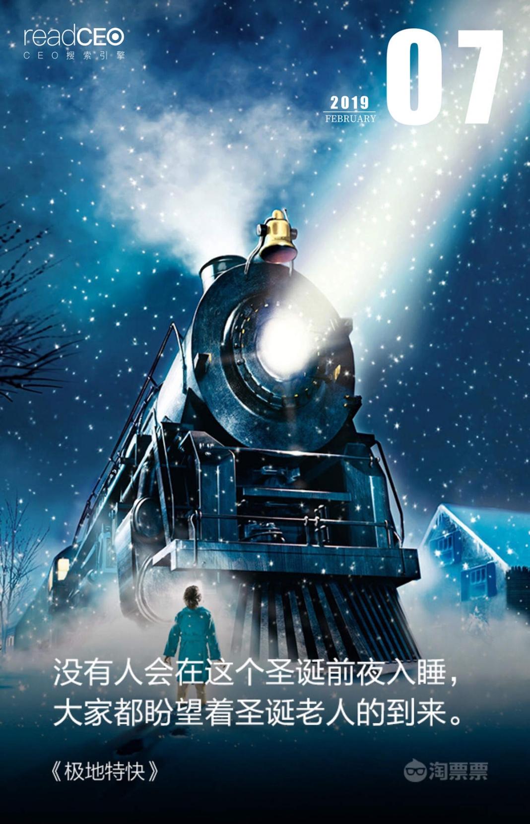 大家都盼望着圣诞老人的到来