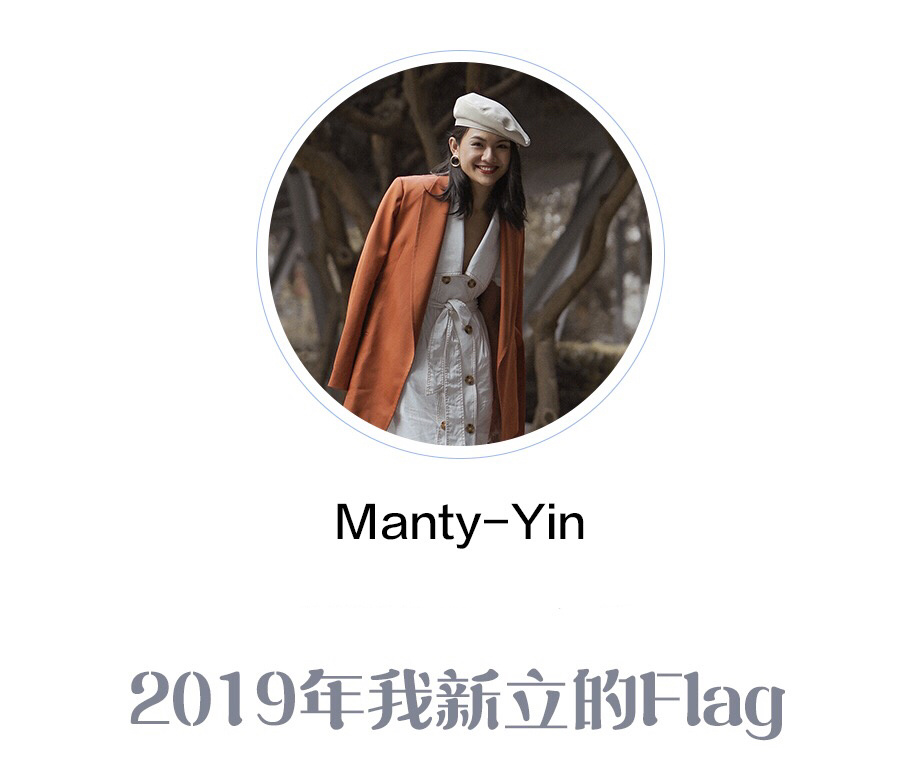 Manty-Yin