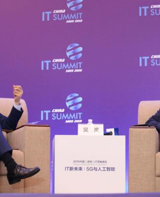 李颖介绍说:我国还成立了工业互联网的产业联盟,得到企业界的极大响应
