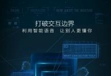 腾讯优图实验室宣布攻克AI手语识别技术挑战
