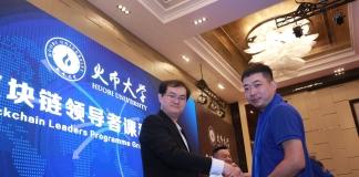 """火币大学为blockchain3.0时代创新领袖的""""黄埔军校"""""""