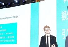 据榜单显示,blockchain领域上榜人员主要自交易所和矿业