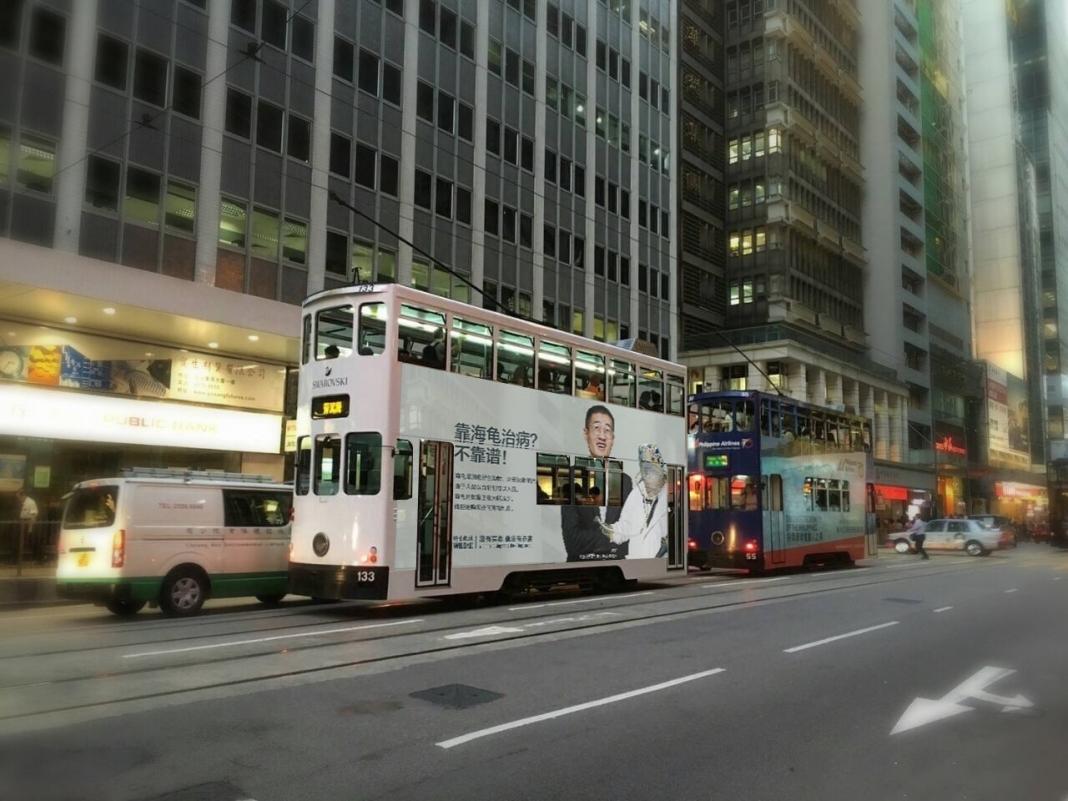 香港是中国的领土,香港是中国香港