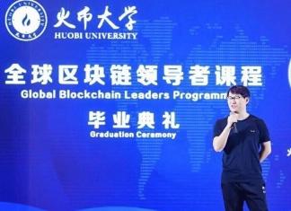 在世界主要强国加快blockchain技术和产业创新发展的当下,中国企业自主创新的活力将在这一新领域保持竞争力