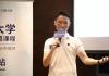 我在一个活动中认识了达鸿飞,他介绍称想做一个叫小蚁的项目,并说除了公链项目外,可能还需要做一些对接企业服务的事情,而这就是现在的OnChain分布式科技