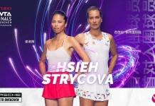 中国台北选手谢淑薇和捷克选手斯特里索娃成为赛事的第一对入围组合