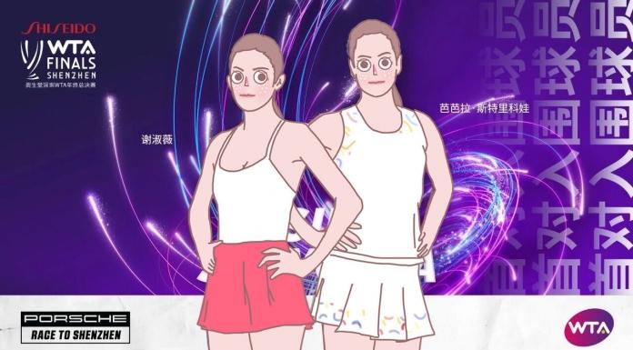 中国台北选手谢淑薇和捷克选手斯特里索娃本赛季目前一共赢得四项双打冠军,其中包括在温网赢得的大满贯双打冠军