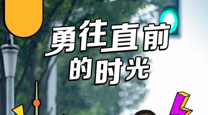 新时代中华民族的逆行者精神比古老的骑士精神有过之而无不及