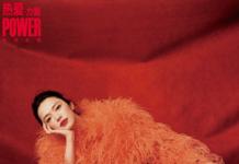 第32届中国电影金鸡奖提名名单公布,yaochen凭《送我上青云》获最佳女主角提名