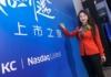 张倩说:30年后,又一波新的云服务团队在这里聚集,打造了中国最大的独立云公司,我真心为他们骄傲