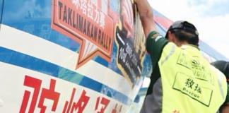 四川省支持开通低空旅游示范线路和低空旅游观光圈建设