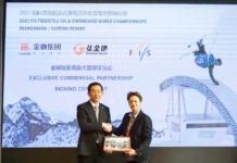 金地和弘金地希望借助这次借助这次与国际雪联、中国滑雪协会合作的机会,在未来依托我们在全国多个城市所拥有的地产和体育资源,参与到更多的冰雪项目中