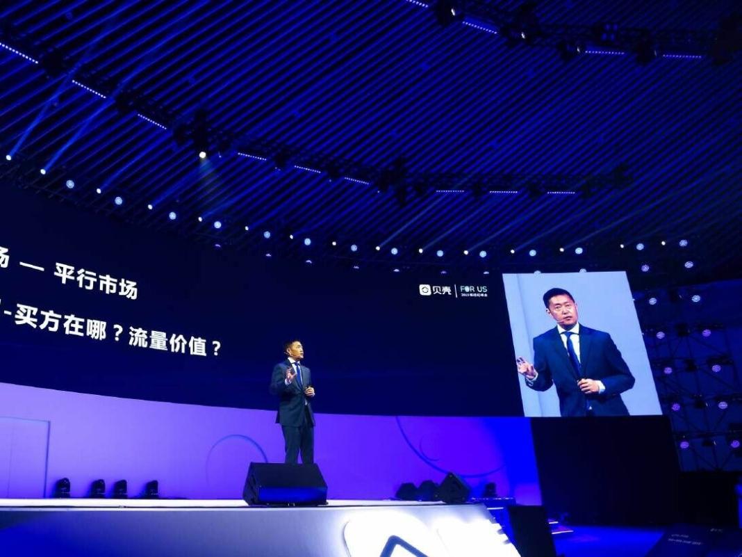 贝壳集团董事会主席左晖在招股书中,发布了致投资人的公开信