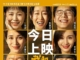 """As a sister chapter of """"My Homeland and Me"""", """"My Hometown and Me"""" continues the collective creation method, with Zhang Yimou as the director system"""