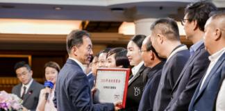 四川杰出民营企业家推选活动已成功举办八届,是四川民营经济领域最具影响力、最具权威性公益品牌活动,受到广大民营企业家高度认可、热情参与和社会各界的广泛赞誉
